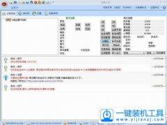 宠爱天使最新版v10.07.111最新版更新日志