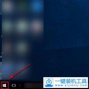windows10系统怎么阻止广告