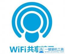 技术处理wifi共享精灵手机连不上怎么办