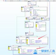 win7用IDA PRO 修改ACPI.sys可以避免A5蓝屏