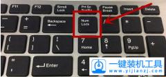 2021技术解析笔记本电脑键盘错乱怎么办
