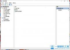 windows10系统卡顿怎么优化方法介绍