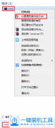 system_drv分区怎么删除或隐藏