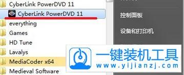 win7系统怎么优化Power DVD播放效果