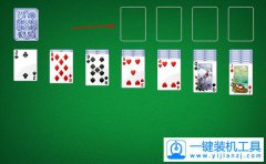 纸牌怎么玩?win10纸牌玩法攻略