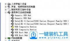 usb composite device感叹号驱动程序错误解决方法