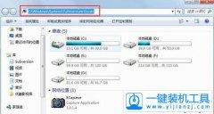 hosts文件配置异常不能上网Windows 64