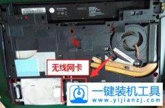 台式机无线网卡怎么用技术操作安装流程