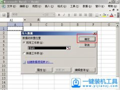 电子表格打不开怎么办?Excel打不开所出现的症状以及解决方法