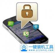 安卓手机文件夹加密码怎么设置