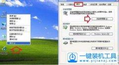 winlogon.exe应用程序错误解决方法