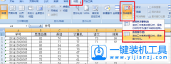 excel中如何冻结窗口?冻结Excel表格窗口的方法介绍