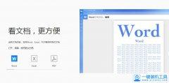 小编整理搜狗浏览器兼容模式怎么设置