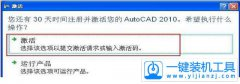 cad2010序列号和密钥2021最新更新