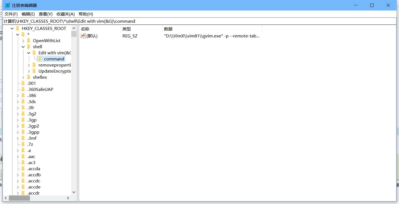 windows常用注册表命令大全